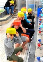 【阪神大震災24年】もしも入浴中なら…銭湯で防災訓練