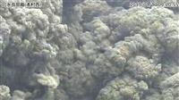 口永良部島が爆発的噴火 噴石、火砕流も