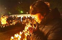 【阪神大震災24年】傷分かち合う母たちの絆 長女失った山谷つや子さん(79)