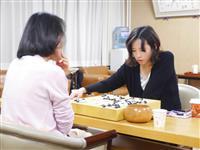 囲碁女流名人戦挑戦者に謝六段 2期ぶり出場