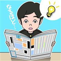 【入試最前線】(6)文理選択に意外な決め手