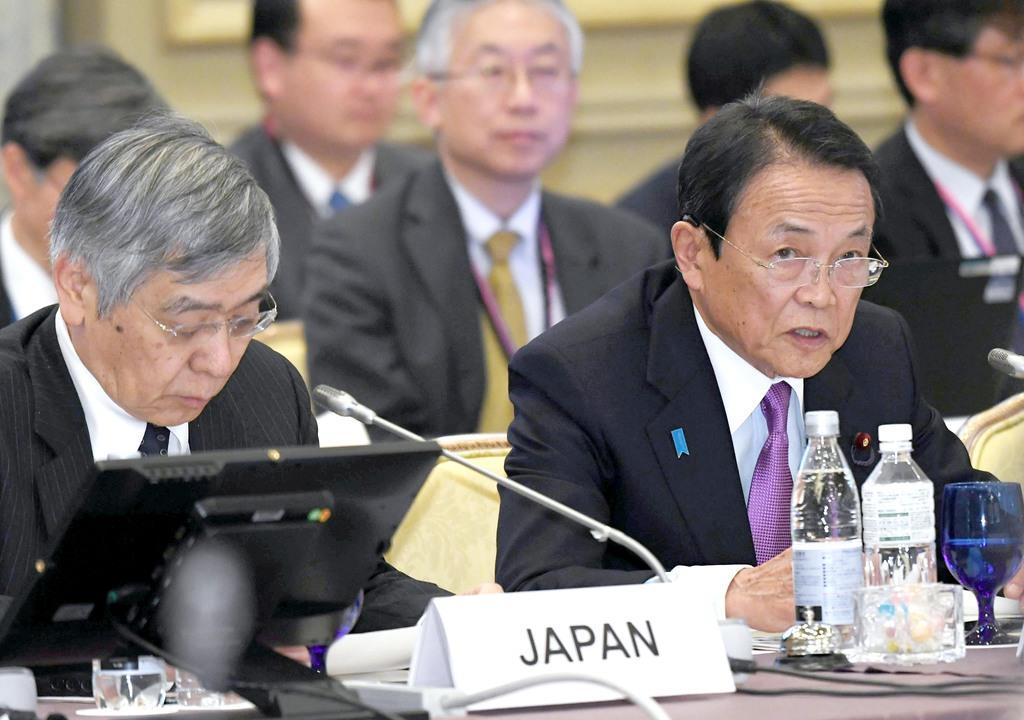 G20議長国キックオフ 麻生氏、保護主義を牽制(1/2ページ) - 産経ニュース