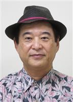 オール沖縄の参院選候補選考やり直し要求 知事系市民団体