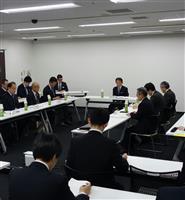 日田彦山線復旧会議でJR九州が収支改善の目標額提示