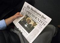 偽新聞で「トランプ辞任」「危機は終わった」 米首都で