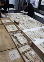 江戸期に竹島でも漁…大量の史料、島根県に寄贈