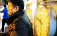 【動画あり・阪神大震災24年】「命の大切さ痛感」5時46分で止まった大時計前で黙祷