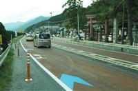 滋賀の交通事故死者 68年ぶり40人割れ