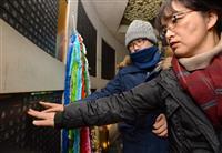 【阪神大震災24年】息子に語り継ぐ記憶 両親犠牲の野原啓子さん(48)