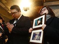 【阪神大震災24年】「もう弟のような犠牲出さぬ」遺族代表の柴田大輔さん