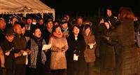 【阪神大震災24年】合唱、復興への思い新た 北淡震災記念公園