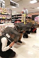 【阪神大震災24年】神戸でシェイクアウト訓練 「身守る方法共有したい」