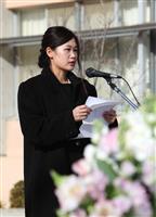 【阪神大震災24年】「命大切に」兄失った宮下恵理子さん、母校で呼びかけ