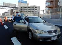 【阪神大震災24年】阪神高速封鎖し訓練 大阪府警