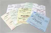 関西の鉄道、ICカード乗車券は振り替え輸送対象外に