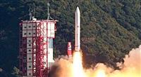 イプシロン4号機打ち上げ 人工流れ星衛星など搭載