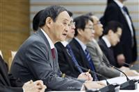 皇位継承儀式「準備に万全」 菅長官、府省庁に指示