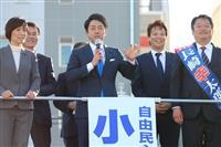 「対立乗り越え融和がリーダーの条件」進次郎氏が訴え 山梨知事選