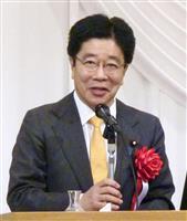 立民・枝野代表、統計不正で加藤前厚労相の招致要求