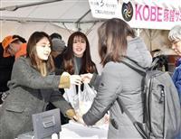 「豚まん」で熊本城再建支援 5店舗が売り上げを寄付