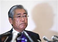 招致疑惑の竹田会長処遇 IOC理事会「議論せず」
