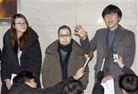 不二越に2審も賠償命令 挺身隊訴訟でソウル高裁