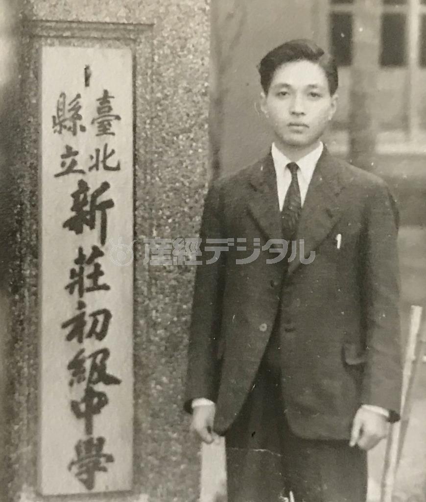 昭和21年、台湾の中学校で英語教師として教壇に立っていたころの陳舜臣