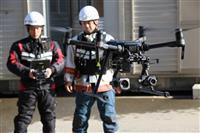 京都市消防局がドローン導入 災害時の情報収集に活用
