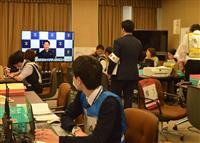 大阪も各地で災害対策訓練