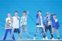 【フジテレビONE TWO NEXT】AAA DOME TOUR