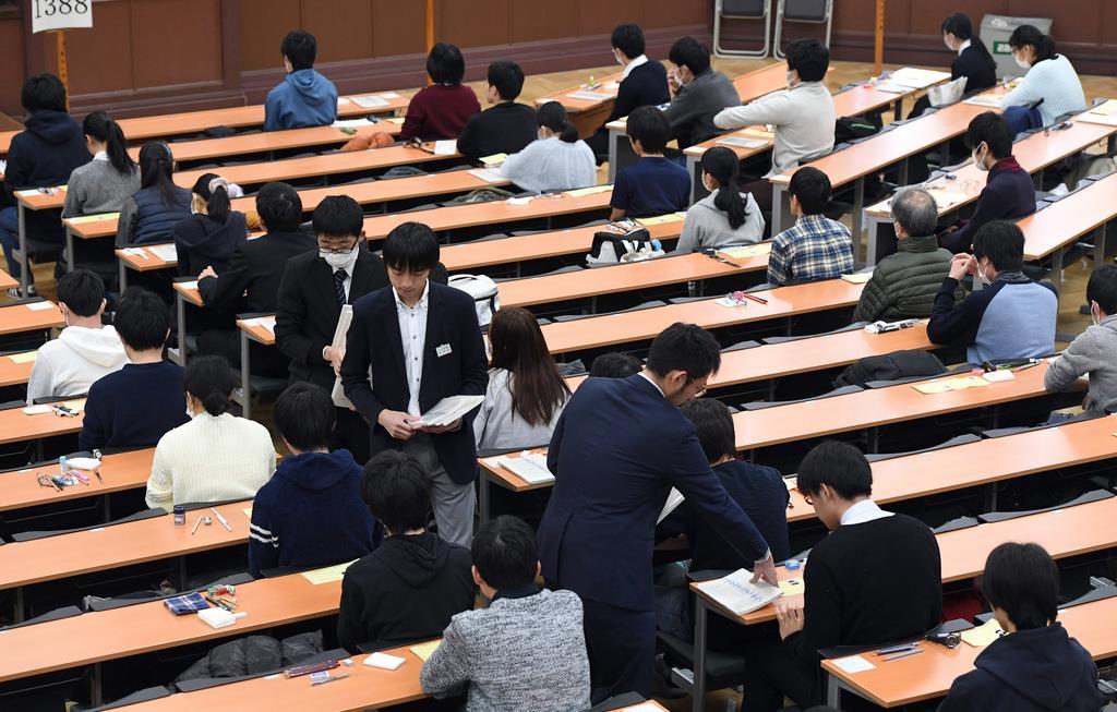 「大学入試センター試験」の画像検索結果