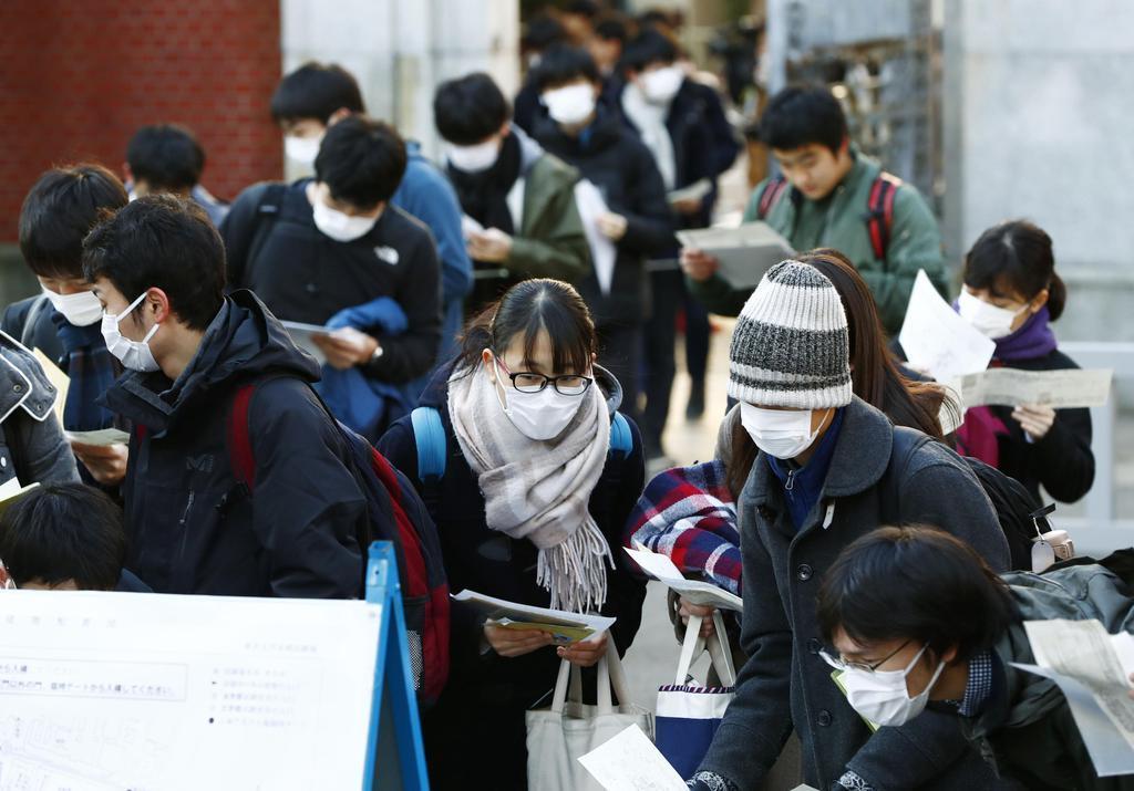 センター試験始まる 57万人超が挑む - 産経ニュース