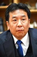 候補者一本化は統一選後 立民・枝野代表が参院選1人区で