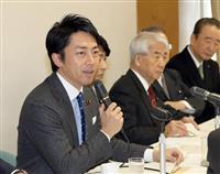 自民・小泉進次郎氏が国会特別委設置を提案 統計不正調査で