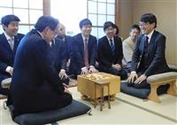 羽生九段ら「指し初め式」にぎやかに 将棋の世界に初春告げる