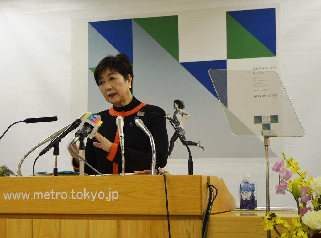 定例会見に臨む東京都の小池百合子知事