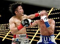 高橋竜平はTKO負け Sバンタム級世界戦