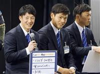 日本ハム・吉田輝星、開幕投手も 栗山監督「何でもあり」