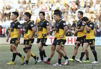 「オール日本人」で挑んだサントリー、リーグ戦に続いて準優勝 ラグビー