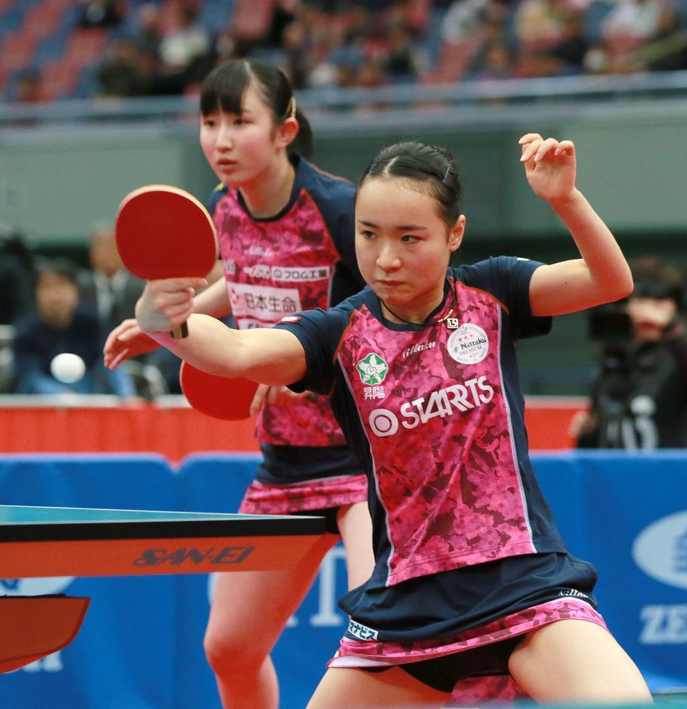 「みまひな」が変幻自在の攻撃でV 卓球全日本女子ダブルス - 産経ニュース