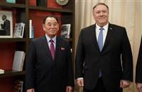 北朝鮮の金英哲氏がポンペオ米国務長官と会談