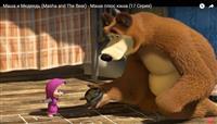 ロシア人気アニメが再生34億回 「マーシャと熊」映像ギネスに