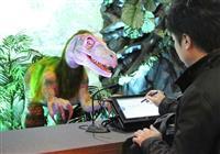 博多に「変なホテル」外国人観光客狙い開業