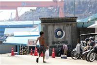 破綻の韓国系造船所に中国企業が関心 比スービック湾で安保問題化