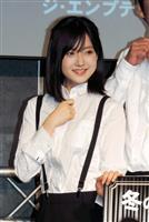 元NMB48、須藤凛々花さんが芸能界引退へ
