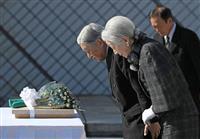 両陛下、戦没船員の碑にご供花