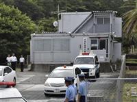 太地町の交番、常設化検討 IWC脱退で警戒強化 和歌山