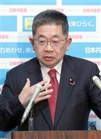 野党6党派、参院選1人区共闘へ 22日に幹事長・書記局長会談