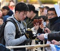 【プロ野球通信】自主トレ初日に見せた「非凡さ」 プロの第一歩踏み出した吉田輝星