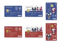 東京五輪公式カード発行 クレジットとプリペイド 特典も